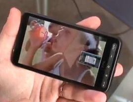 Zoom nei Video