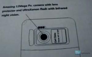 N87: il nuovo Cameraphone?