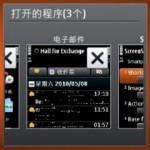 N8 - Multitasking