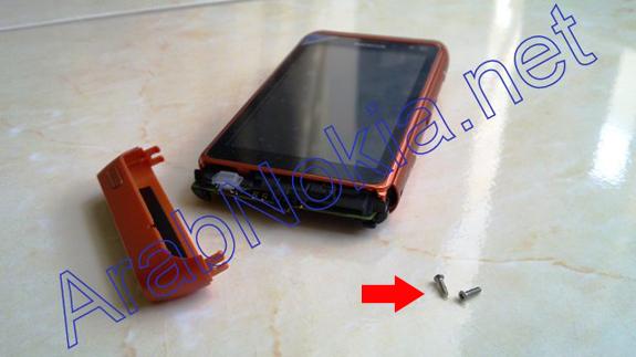 Nokia N8, la batteria