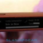 Nokia N8 Orange