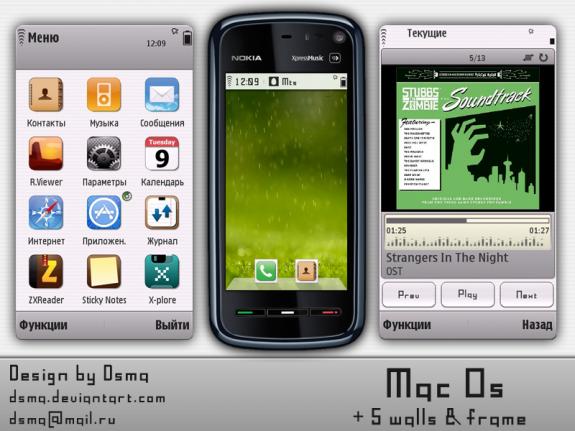 Mac OS by dsma