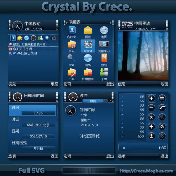 Crystal By Crece