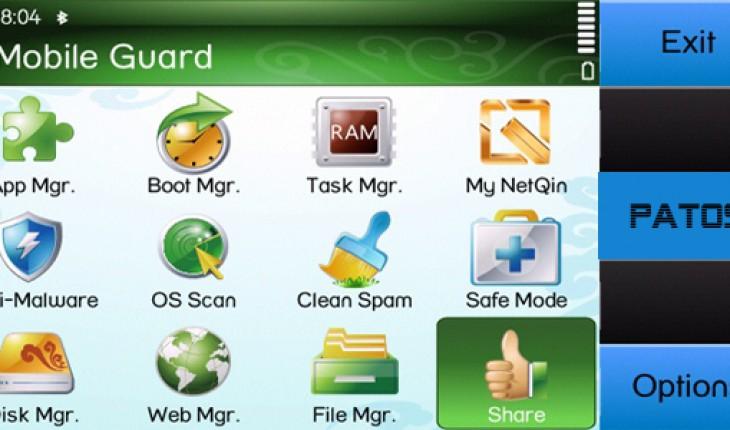 NetQin Mobile Guard