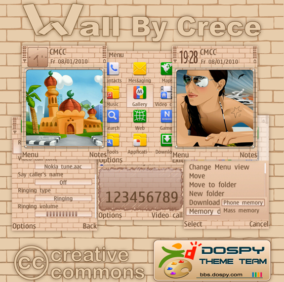 Wall by Crece