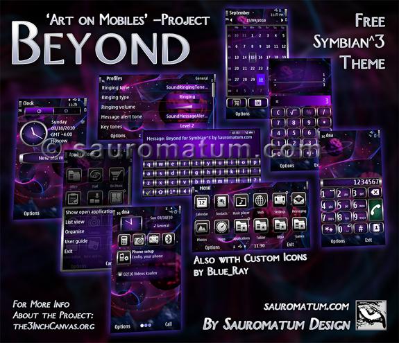 Beyond by Sauromatum