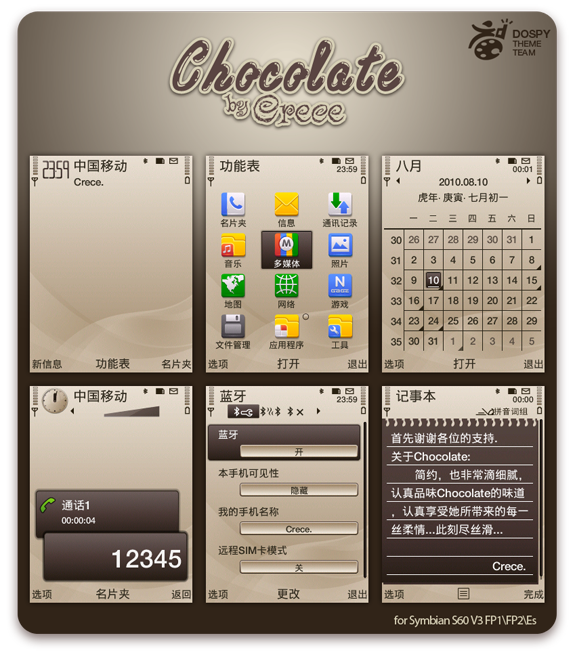Chocolate By Crece
