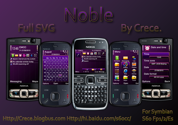 Noble by Crece
