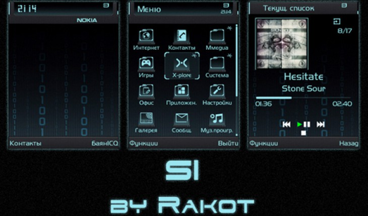 S1 by Rakot