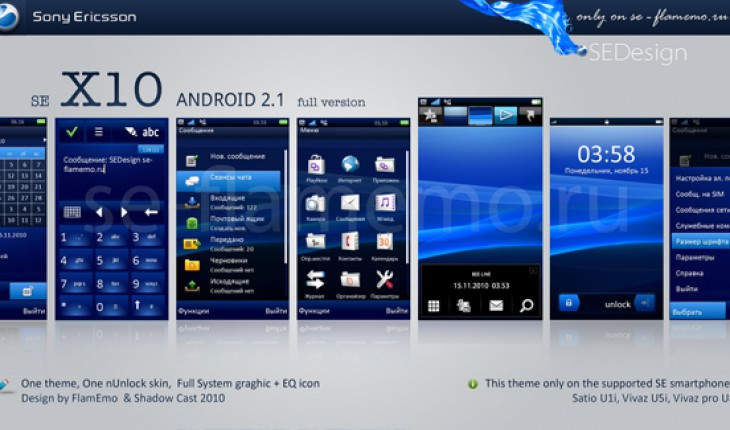 SE X10 Android 2.1 by FlamEmo & Shadow Cast