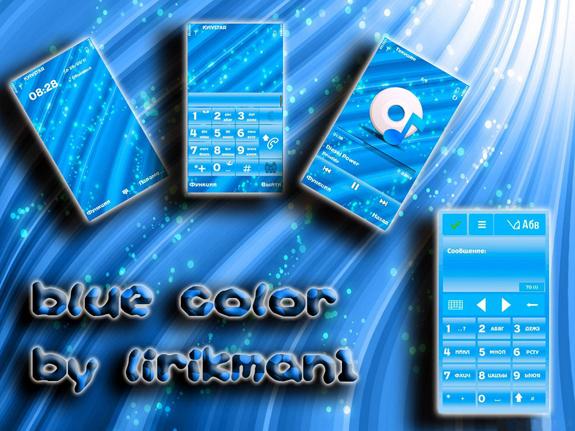 Blue Color by Lirikman1