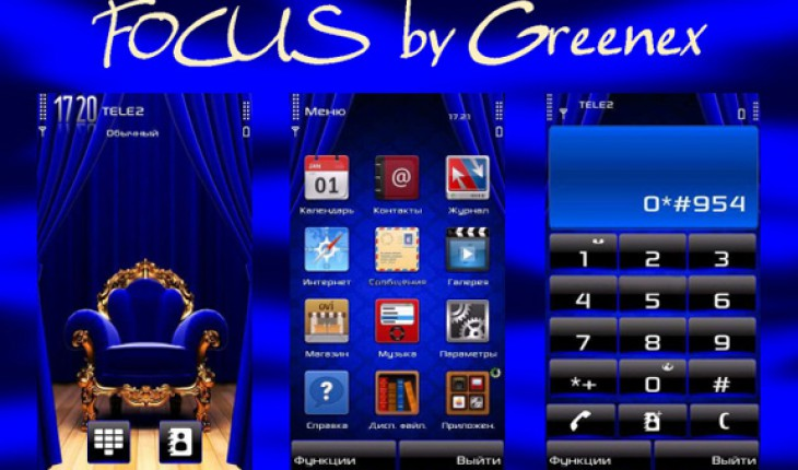 Focus by Greenex