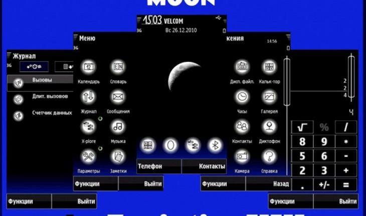 MOON by EvoiutionXXL