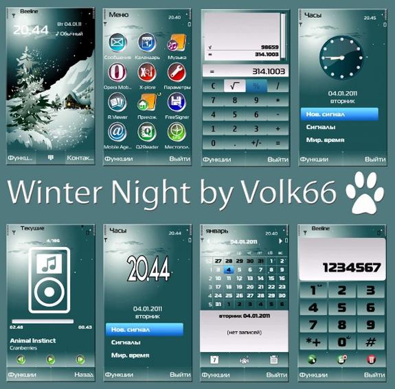 Winter Night by Volk66