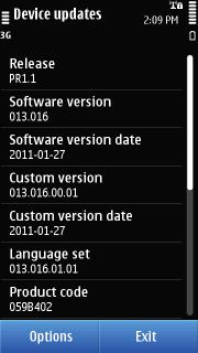 Firmware PR1.1