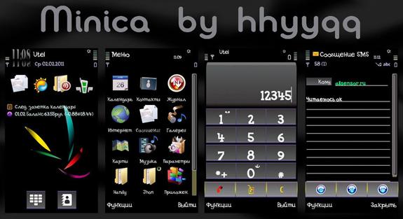 Minica by hhyyqq