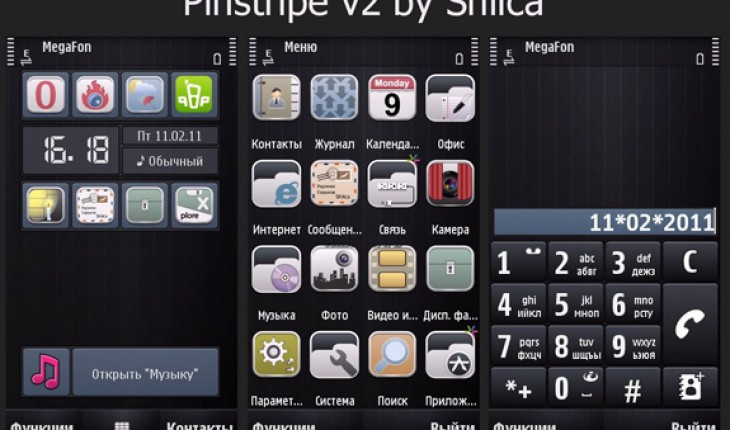 Pinistripe v2 by Shilca