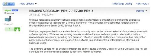 Firmware Update PR1.2 Symbian^3