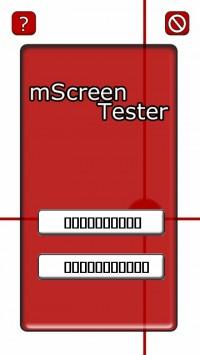 mScreenTester v1.02