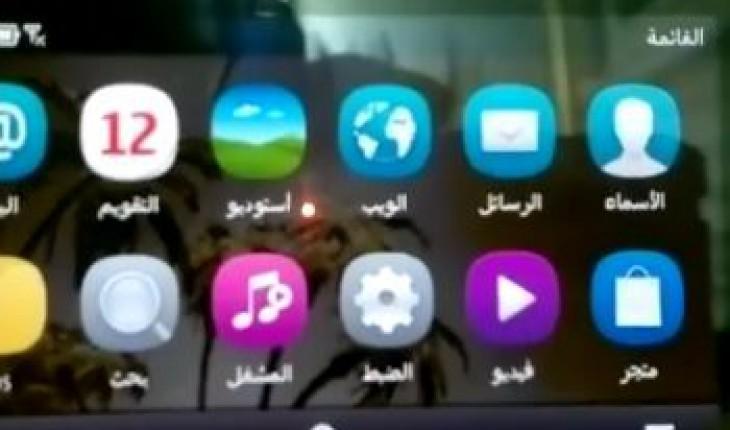 Symbian Belle su N8