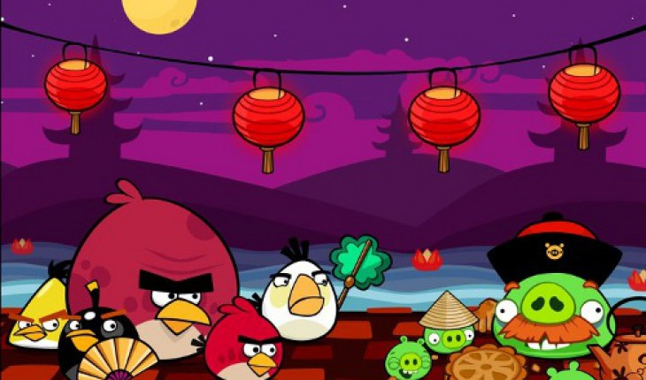 Moon Festival - Angry Birds Seasons