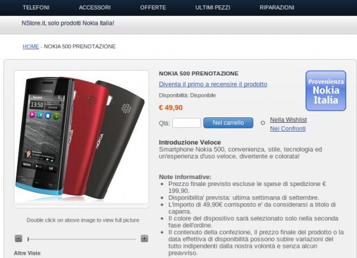 Preorder Nokia 500