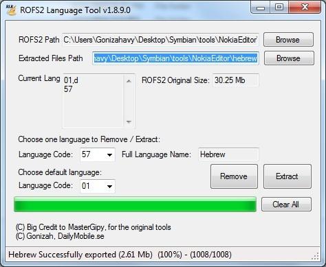 Rofs Language Tool