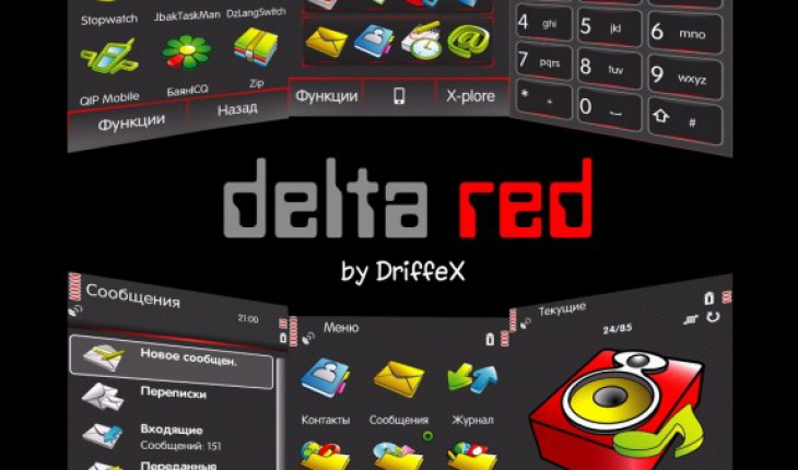 Delta Red by DriffeX