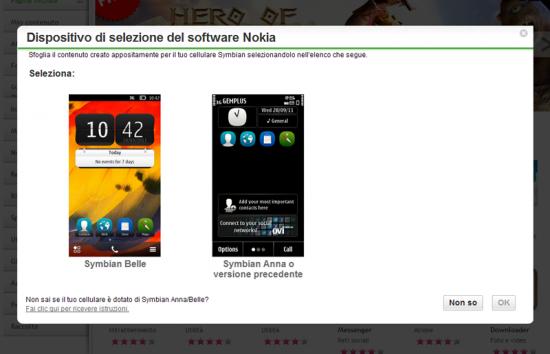 Nokia Software Selector