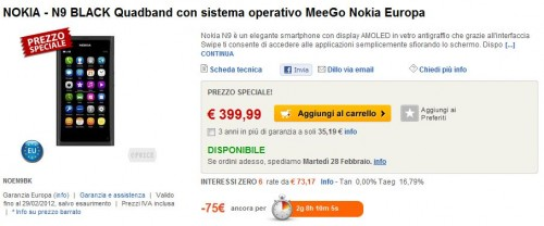 Nokia N9 in offerta su eprice.it