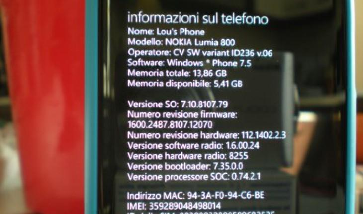 firmware 1600.2487.8107.12070