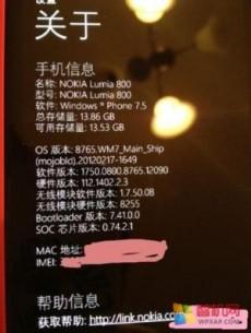 Lumia 800C fw 8765 2012 0217 1649