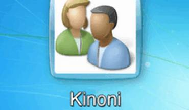 Kinoni Remote Control