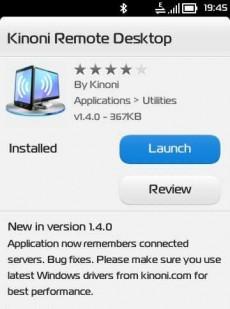 Kinoni Remote Desktop v1.4.0