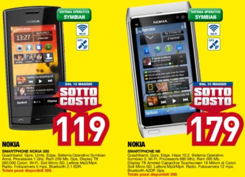 Nokia N8 sottocosto