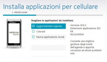 Update Software Nokia N8