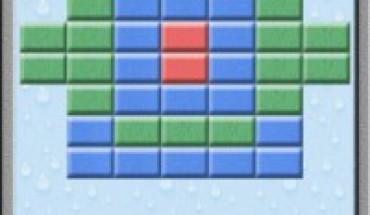 Brick Buster