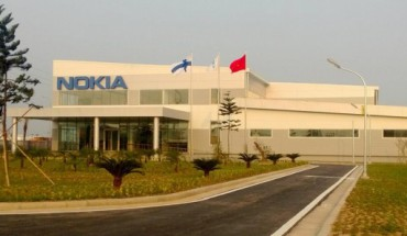 Nokia factory