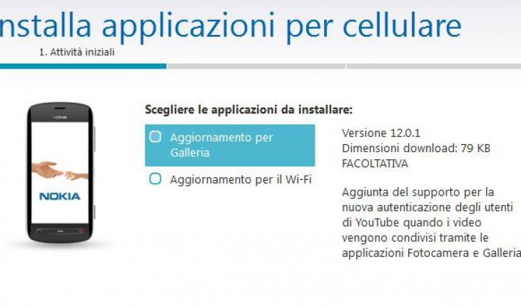 Update Nokia 808