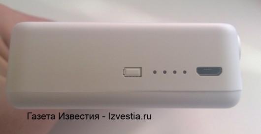 Camera Grip per Nokia Lumia 1020
