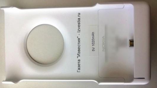 Cover Nokia EOS