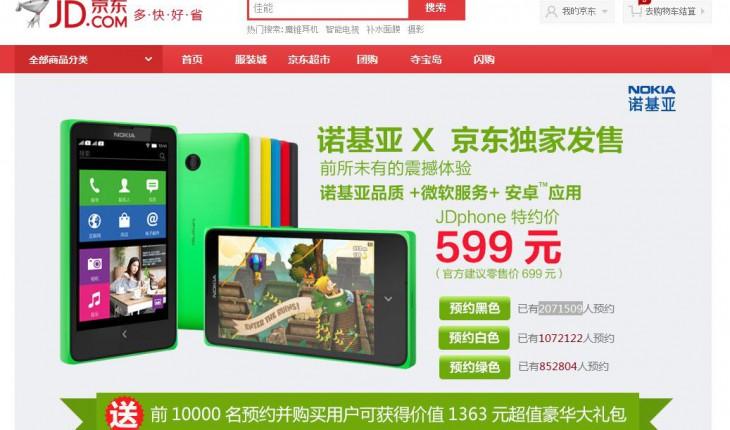 Nokia X su JD.com
