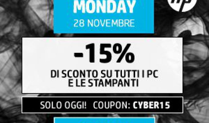 Cyber Monday HP Online Store