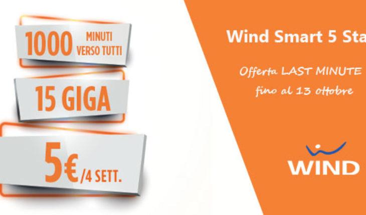 Wind Smart 5 Star