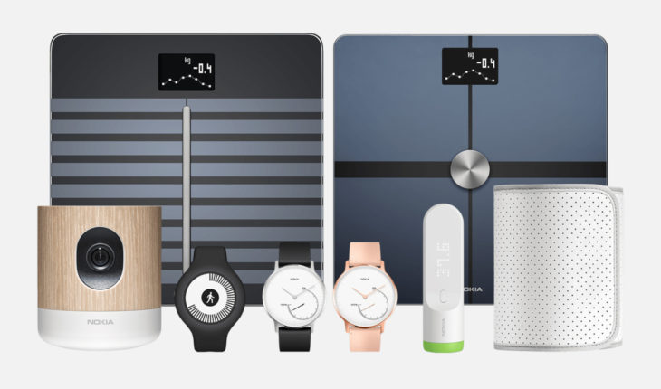 Nokia Health Products