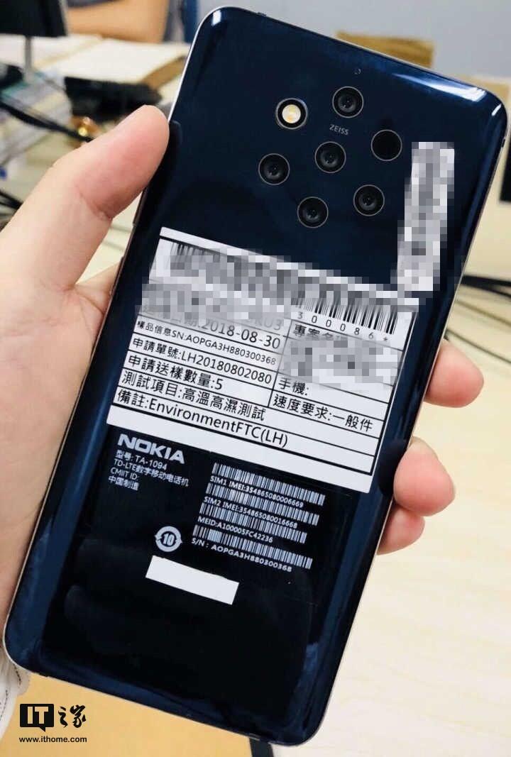 Presunto dispositivo Nokia