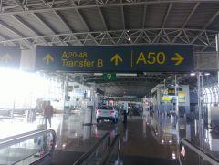 Nokia N9: Arrivo all'Aereoporto