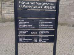 prigione di Dublino