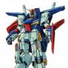 GundamForever